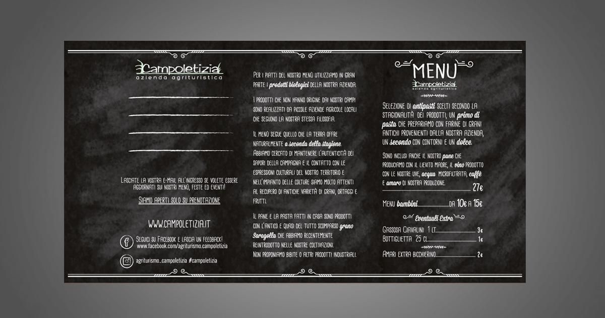 img_int_menu